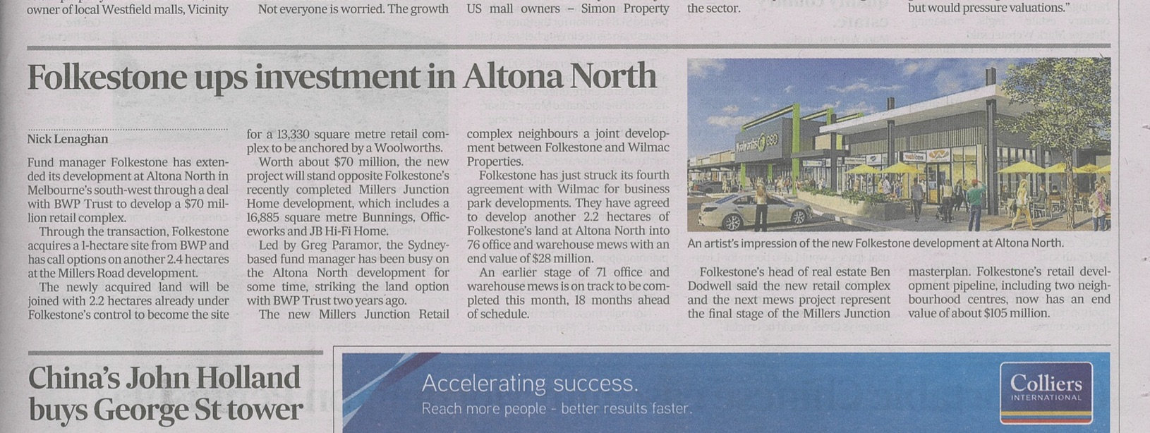 AFR Folkestone Announcement